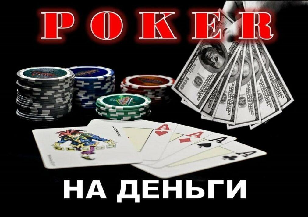 Вывод условных денег в казино скачать бесплатно все игровые автоматы баня через торрент