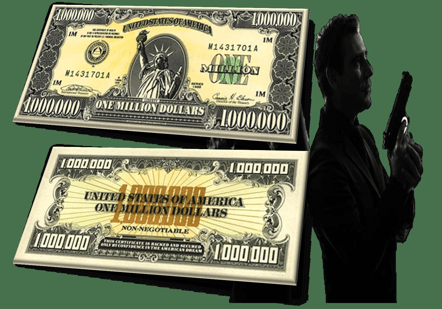 1000000 долларов США