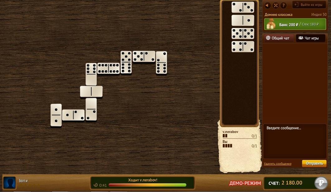 игры домино на деньги