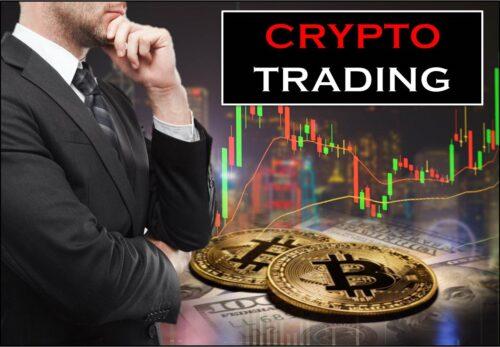 Криптовалютный трейдинг