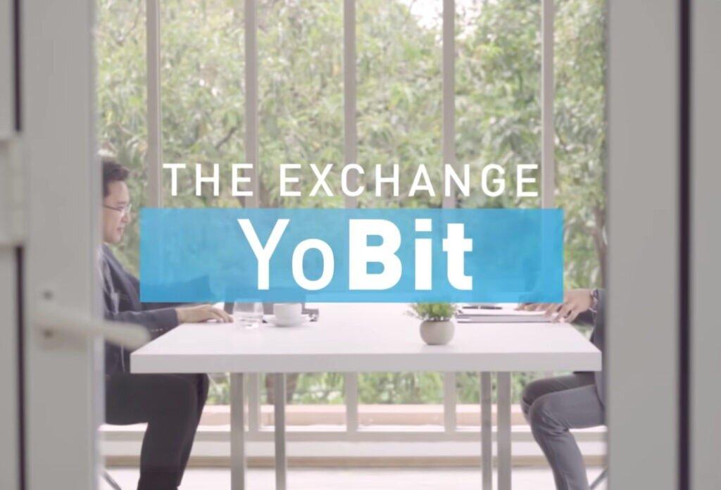 Биржа YoBit полностью анонимная